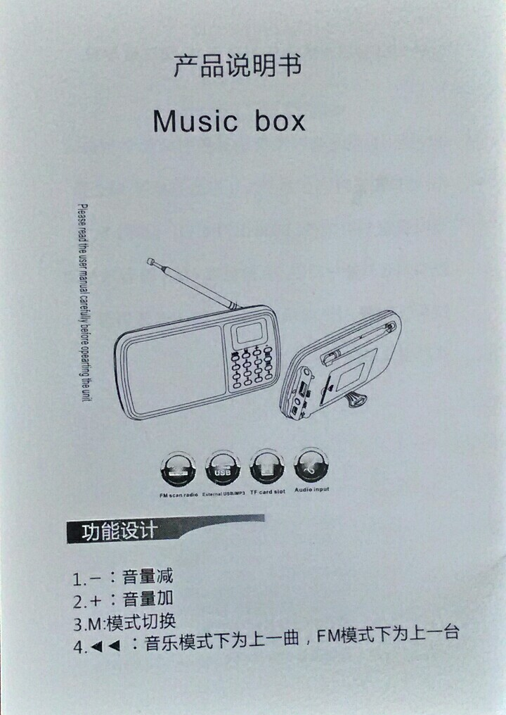 Healthy living 123 chaozu k10 fm radio user manual in chinese s2990 chaozu k10 fm radio user manual in chinese s2990 fandeluxe Image collections