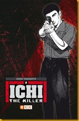 Ichi_6
