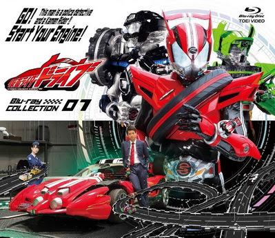 [MOVIES] 仮面ライダードライブ / Kamen Rider Drive (2015)