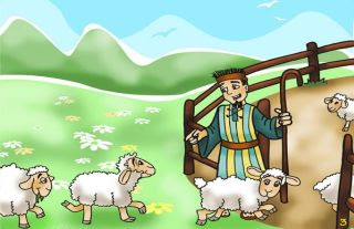 Las cabras del monte y el cabrero