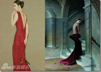 Liu Wen X Bazaar China 劉雯 X 時尚芭莎 - 鏡花水月 04