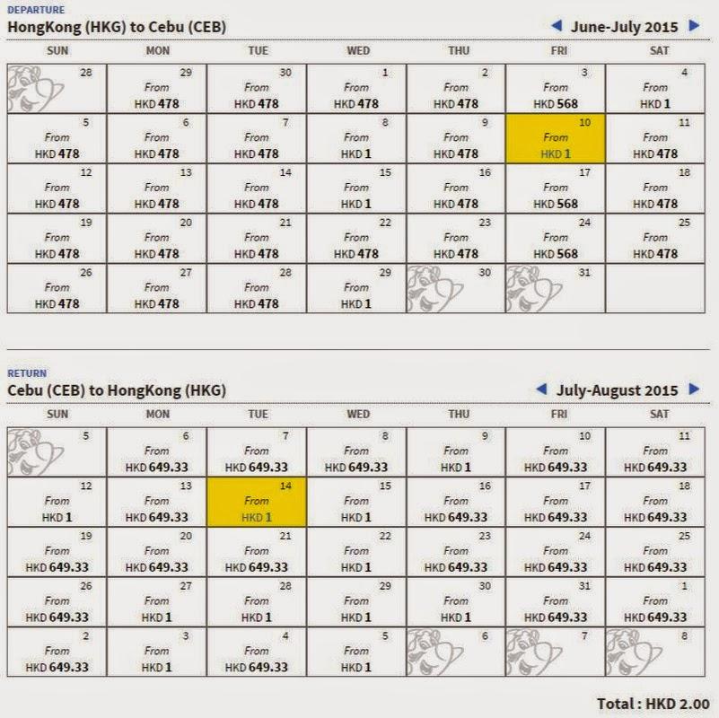 宿霧航空$1機票 2015年6月至11月
