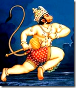 [Hanuman leaping across ocean]