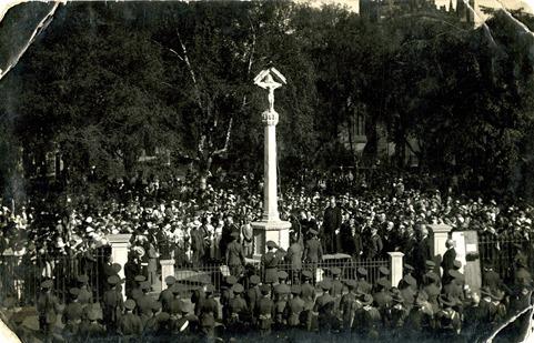 Dedication Ceremony, Nantwich War  Memorial, circa 1920