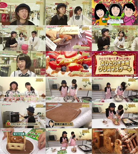 (TV-Dorama)(720p) 松井玲奈 – ニーチェ先生 ep03 160128