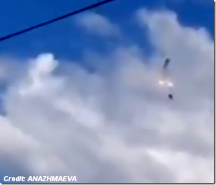 'UFO Crash' in Russian Skies Investigated By Police July 2015