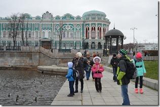 Екатеринбург 399