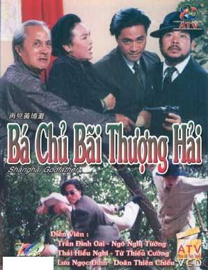 Bá Chủ Bến Thượng Hải 2 - Shanghai Godfather 2
