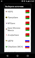 Screenshot of Пульс Валют