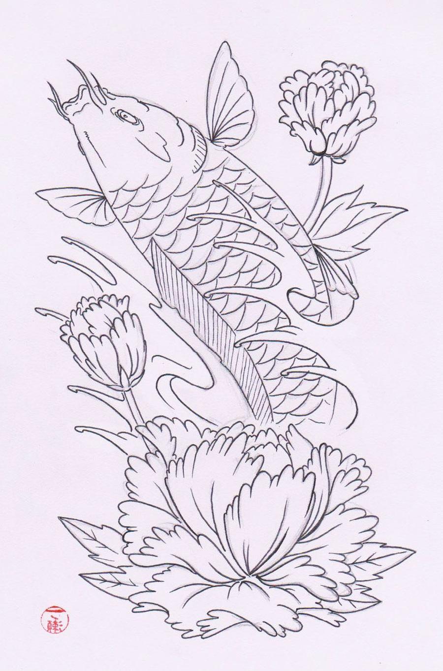 Dragon Tattoo Design Full Back