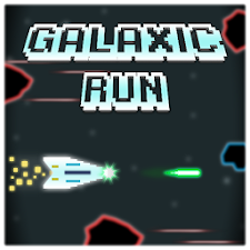 Galaxic Run (Unreleased)