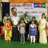 Adamya Chetana Ustava @ JSS School, Banashankari on 10-11-2013