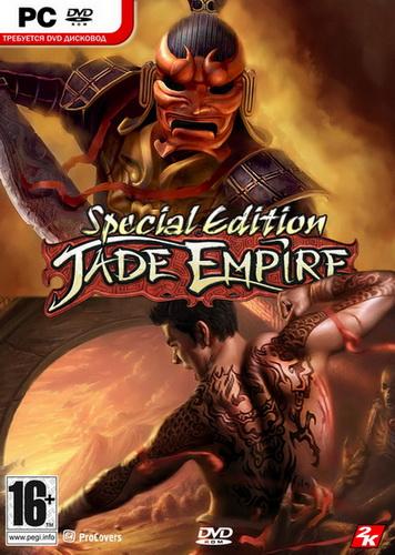 В Jade Empire вам предстоит стать мастером боевых искусств и встать на.