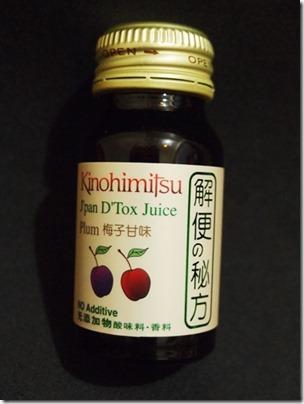 Kinohimitsu-4