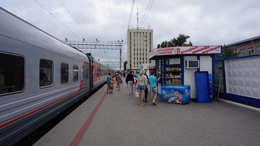 Станция Лиски