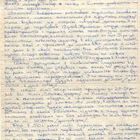 14-03-1994-(1).jpg