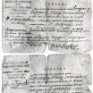 Воронв И.Н. 4.png