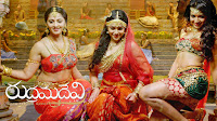 Rudhramadevi 2 days / 2nd day collection : Box office report with review