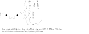 [AA]Syoboon