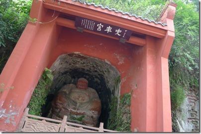 Leshan Giant Buddha 樂山大佛