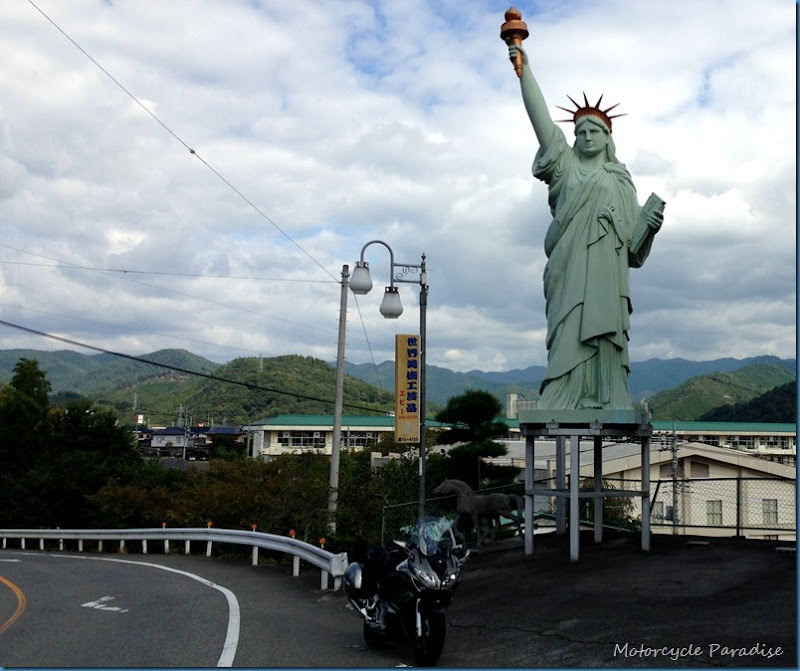 Japan Fukushima autumn motorcycle tour