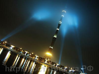 Москва, КостаБланка.РФ