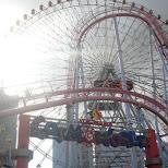 cosmo world yokohama in Yokohama, Tokyo, Japan