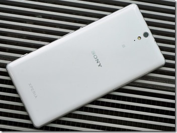 Sony-Xperia-C5-Ultra-back