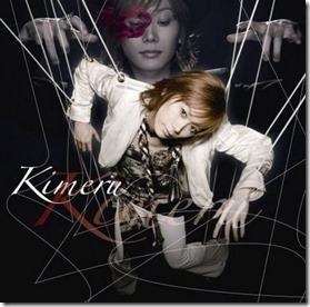 kimeru