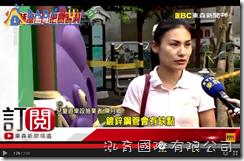 BabyBuild 陳月卿接受FFTV採訪