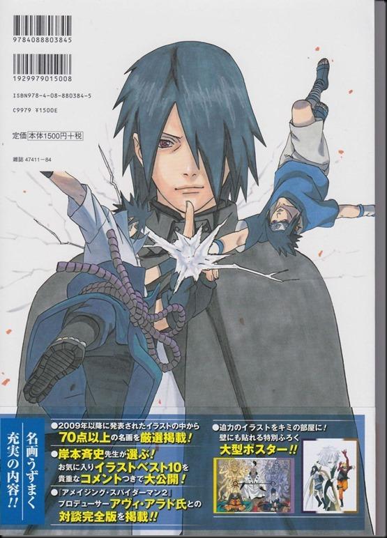 Naruto Artbook 3_841840-0002