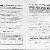 Сухарев А.П. Документы2.png