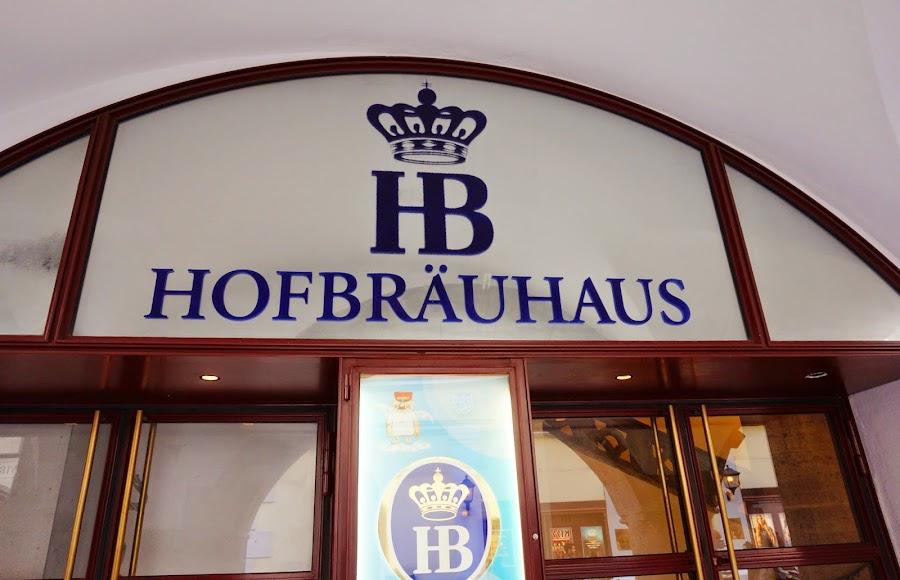 Эмблема пивоварни Хофбройхаус