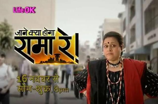 Life Ok's 'Jane Kya Hoga Rama Re' Upcoming TV Show Story,Cast,Song,Timings in hindi