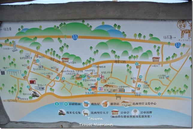 台東比西里岸 幾米彩繪村 (5)