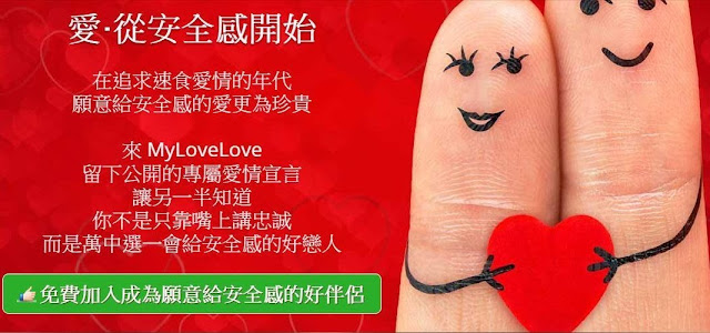 MyLoveLove5.jpg