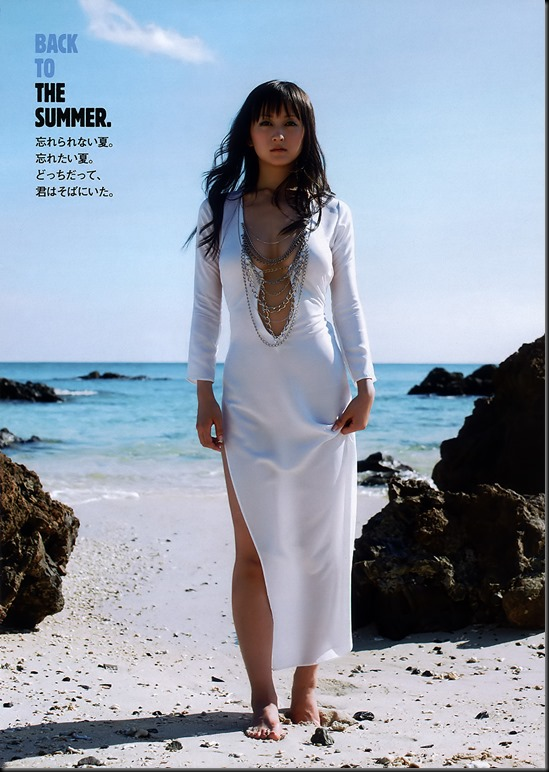 [WPB Magazine] 40 - Ayaka Komatsu [2008.10.06]_115270-0003