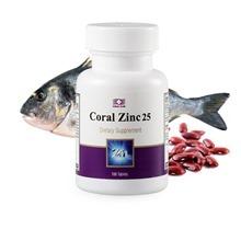 Coral Zinc / Корал Цинк 25