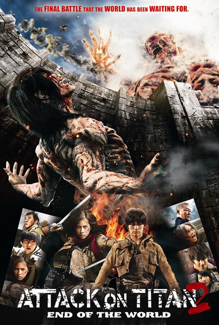 Attack on Titan 2 End of the World - Poster