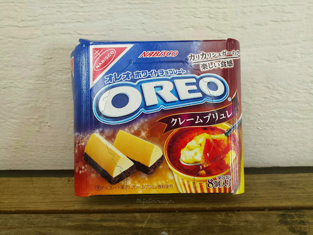how to say oreo in japanese