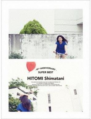 [MUSIC VIDEO] 島谷ひとみ – 15th Anniversary SUPER BEST (2013/7/24)
