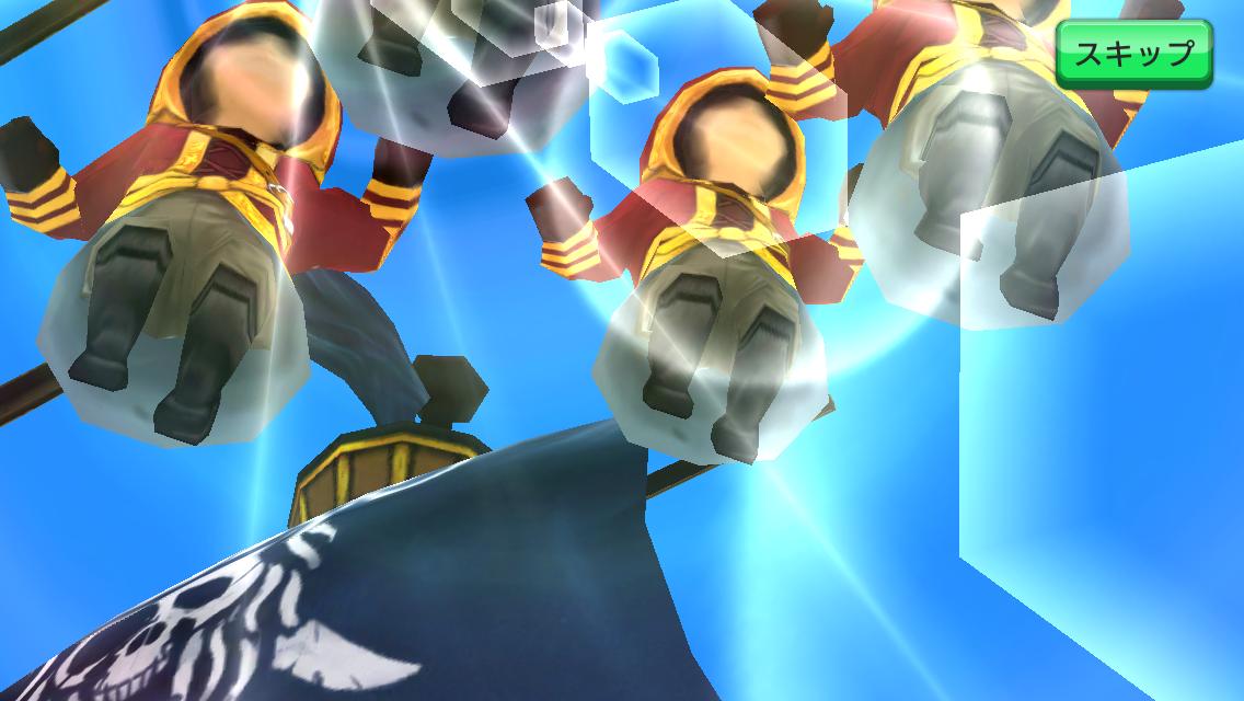 ガチャ戦の海賊センノカ5連レビュー海賊やってみた青と緑