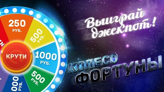 Game Клуб Вэлкам Слоты - Лучшее apk for kindle fire