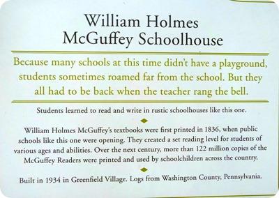 McGuffey Schoolhouse