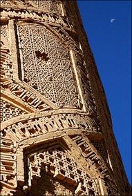 minaret jam