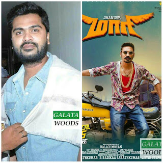 Simbu's Vaalu To Clash With Dhanush's Maari For Box Office Battle | More News On Dhanush And Simbu