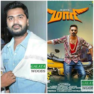 Simbu's Vaalu To Clash With Dhanush's Maari For Box Office Battle | More News On Dhanush And Simbu