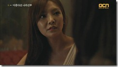 My.Beautiful.Bride.E04.mkv_20150705_[148]