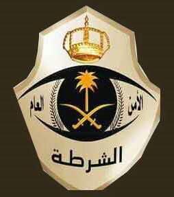 Apakah simbol mata pada pemerintahan Saudi merupakan simbol dajjal?
