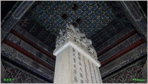 小碑楼(神道碑)立于墓道前记载死者生平事迹的石碑